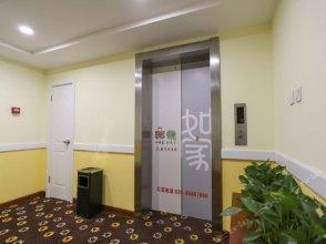 Chonpine Hotel