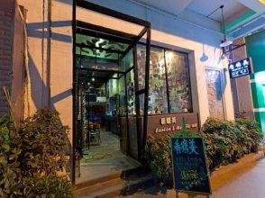 Guangzhou Kantangmei Coffee Guesthouse