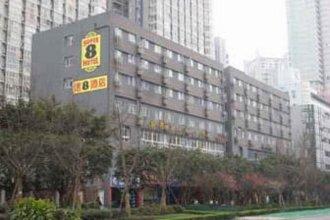 Super 8 Chongqing Shi Qiao Pu