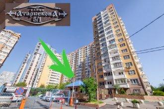 Lyuks V Festivalnom Apartments