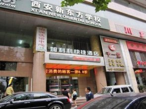 Xi'an Jialili Hotel (Second Fengcheng Road library subway station)