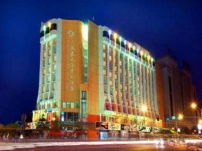 Wenhao Seaview Hotel Sanya