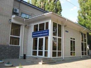 Voronezhskiy dom Uchenykh