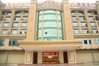Xinlongcheng Hotel