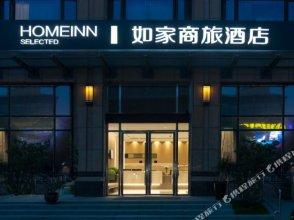 Home Inn Selected (Shanghai East China Normal University Wujing)