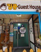 King Kong Guesthouse - Hostel