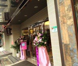 Ximen Relite Hotel