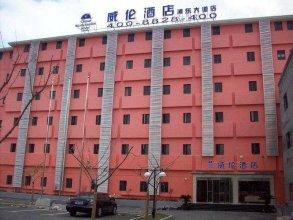Ascott Pudong