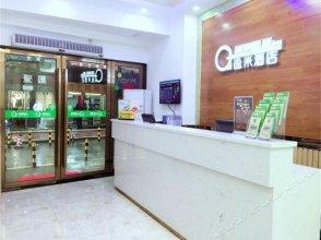 Amemouillage Inn (Guangzhou Dongxiaonan Metro Station)