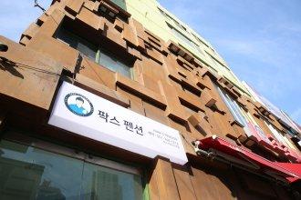 Park's Pension Haeundae