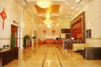 Wan Jia Business Hotel