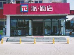 Pai Hotel XiAn Sanqiao Checheng Houweizhai Metro Station