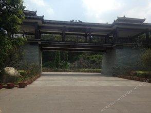 Mangguo Hotel Chongqing Rongchang