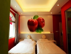 Xiamen Fruit Lakeside Boutique Hostel