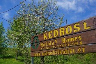 Kedros Holiday Villas