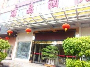 Ganzhou Lijing Hotel