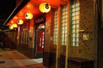 Ku Shan Yuan Hotel