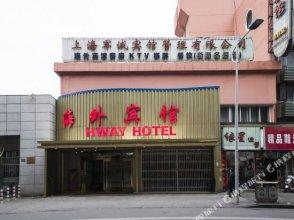 Hai Wai Hotel