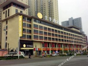 Ji Hotel (Xi'an Zhuhong Road)