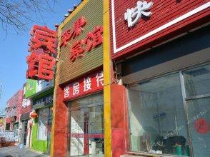 Beijing Apple Guest House