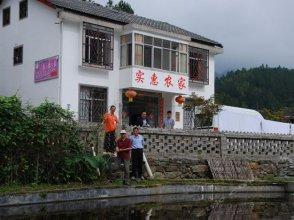 Jinggangshan Shihui Farmstay