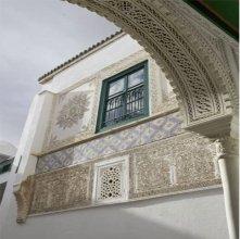 The Knowledge Palais Bayram