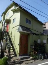 Haneda Inn