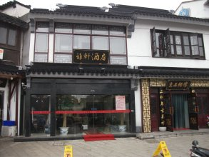 Suzhou Shantang Yaxuan Inn
