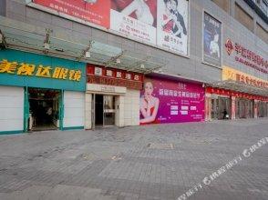Yaju Hotel (Xi'an Lijiacun Wanda Plaza)