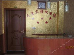 Jinggangshan Tianyi Hotel