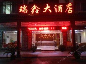 Jingangshan Ruixin Hotel