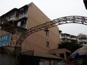 Wenxin Zhijia Family Hostel