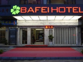 Ba Fei Choice Hotel