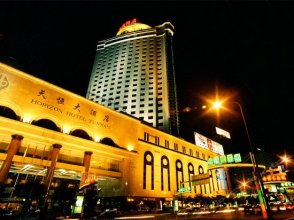 Horizon Hotel Kunming