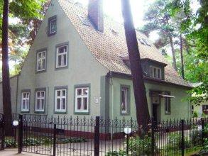 Домик на Садовой