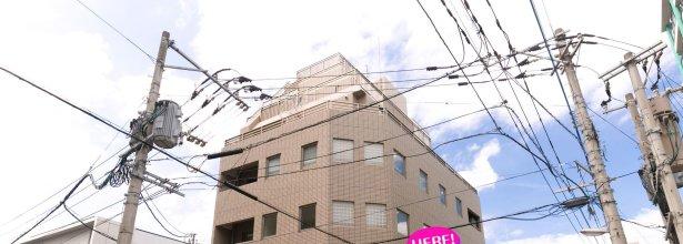 81's Inn Hakata - Hostel