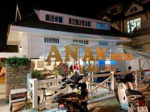 An An House - Hostel