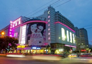 Beijing Xixi Youyi Hotel