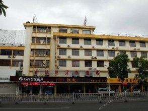Jinkaiyue Business Hotel