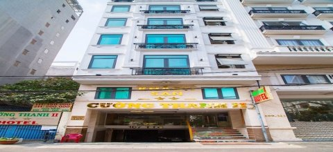 7S Hotel Cuong Thanh 2 HCM