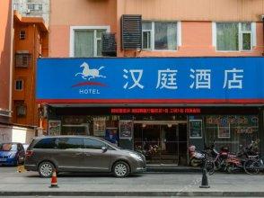 Hanting Express Jiujiang Xunyang Road Branch