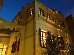 Hotel The OriginalsLe Palacete (ex Relais du Silence)
