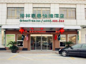 GreenTree Inn Shanghai Hongqiao Transport Hub Qibao Express Hotel