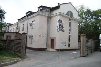 Гостиница Губерния