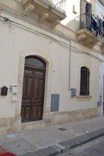 Pasubio Home Sicily