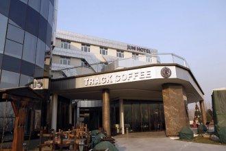 Beijing Jun Hotel