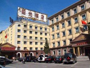Jialong Sunny Hotel Daxing Branch