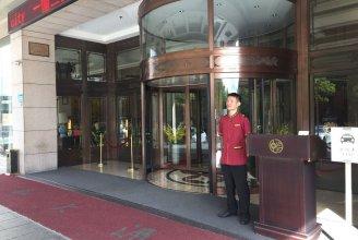 Yiwu Yi He Hotel