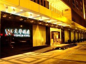 Wenhua Hotel