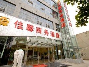 Jiaxin Business Hostel